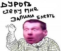 Зануда :), 13 мая , Димитровград, id104807409