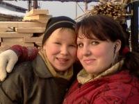 Александра Ерофеева, 8 декабря , Чернышевск, id116506783