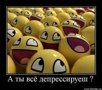 Олег Коваленко, 10 декабря , Новосибирск, id123084868