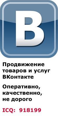 Vladimir Macovkin, 6 мая , Санкт-Петербург, id125926032