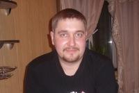 Михаил Репин, 28 августа , Самара, id37298679