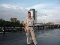 Иван Шарифулин, Чебоксары, id58629739