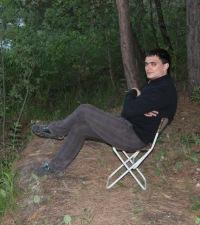 Андрей Ермак, 12 ноября 1998, Тюмень, id80779951