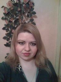 Анна Зиз, 12 марта 1984, Киев, id111585307