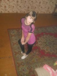 Кристиночка Гардт, 11 ноября 1998, Новосибирск, id161713793