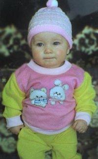 Женя Оо, 19 ноября 1990, Петрозаводск, id57489578