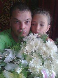 Liudka Love, 17 июня , Елабуга, id85579397