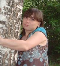 Марина Ухтеринова, 3 декабря , Киев, id87009101