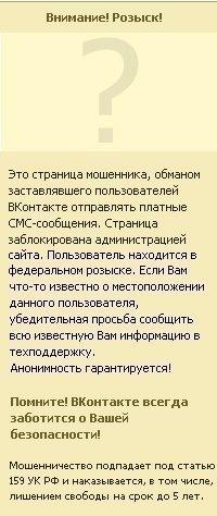 Prince Porno, 6 января , Ростов-на-Дону, id108252415