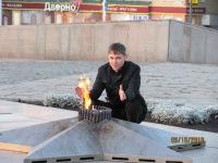 Валерий Бояров, 28 июня 1989, Барнаул, id155816618