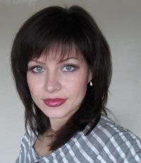 Ирина Меньшова