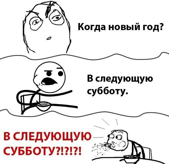 x_f3aad3fe.jpg