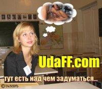 Ghjjuyttfgf@mail.ru Ghjjuyttfgf@mail.ru, 8 июня , Волгоград, id80815746