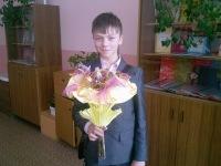 Антошка Армянцев, 13 апреля 1993, Минск, id123211145