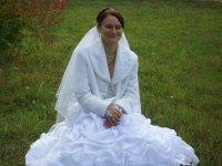 Аня Непорадна-Гречух, 26 ноября , Бурштын, id67922634