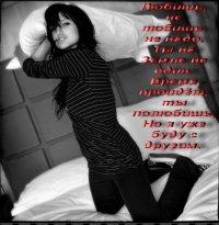 Оксана Очеренко, 24 ноября , Одесса, id70363387