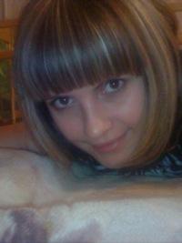 Кристина Андреева, 29 июля , Уфа, id117756415