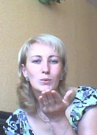 Ольга Демьянова, 9 мая 1984, Могилев, id139175654