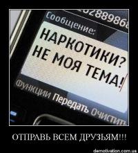 Юра Шовш, 1 июня , Ужгород, id168280594