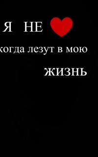 Милана Ахильгова, 14 января , Москва, id2078831