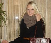 Надя Дунец