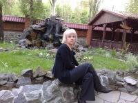 Ирина Смирнова, Мариуполь, id119618319
