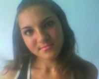Алёна Савчук, 13 июня , Николаев, id125949018