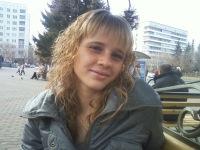 Екатерина Гильгенберг, 9 января , Нягань, id163566530