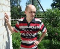 Александр Валов, 19 октября 1981, Килия, id65826266