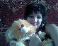Любовь Орлова, 25 мая , Липецк, id66007787