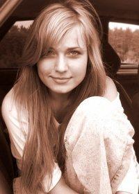 Валентина Бершадская, 1 декабря 1975, Одесса, id7611825