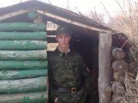Карен Авеян, 5 октября , Магнитогорск, id80138712