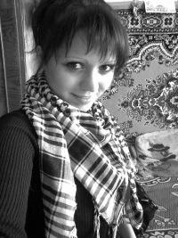 Valeriya Storchak, 19 августа 1989, Днепропетровск, id100694244