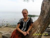 Алёна Григорьева, 20 июня 1994, Барнаул, id15585341