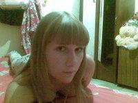 Виктория Куприянова, 16 января 1989, Саратов, id38606991