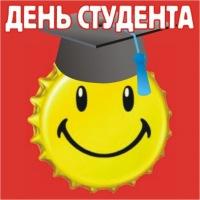 Саша Дударев, 5 сентября , Пятигорск, id102349466