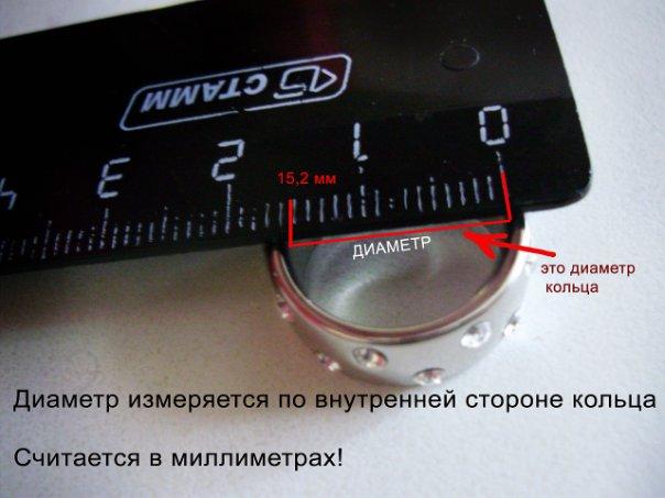 Как измерить размер рамы велосипеда рулеткой - 04d