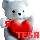 Лилия Ибрагимова, 15 февраля , Уфа, id128973229