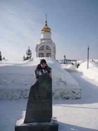 Jack Daniels, 3 февраля 1990, Белово, id132088029