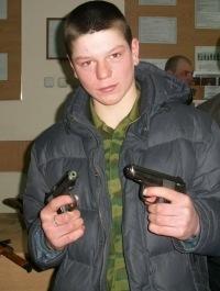 Саня Веденин, 22 июля 1995, Соликамск, id140771041
