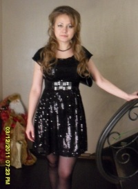 Анастасия Щелкунова, 27 октября 1996, Оренбург, id149953570