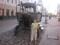Филюс Гарифьянов, 4 июня , Стерлитамак, id161597867