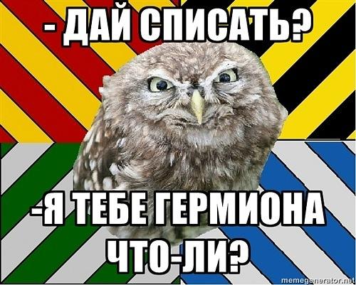 https://cs9660.vkontakte.ru/u35604303/140828935/x_6f56b509.jpg