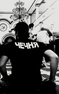 Said Aliev, 28 апреля 1981, Москва, id43696190