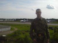 Сергей Белов, 26 ноября 1982, Кинешма, id64459638