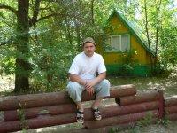 Дмитрий Филиппов, 8 сентября , Бугуруслан, id66023572