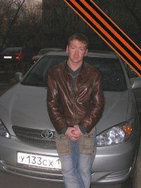 Рамиль Исмаилов, Таш-Кумыр