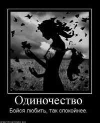 Вика Митина, 24 апреля , Ульяновск, id77316712