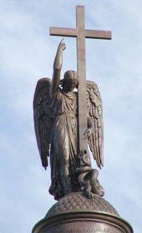 Ultimo Angel, 6 июня 1986, id85229542