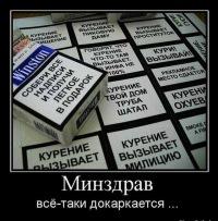 Олег Ремезов, 6 декабря 1994, Омск, id119823213